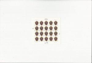 Purple Heart  Scott #3784