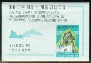 KOREA   S/S  SCOTT#594   MINT NEVER HINGED ORIGINAL GUM