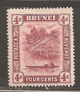 Brunei SC  20  Mint, Hinged