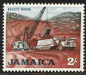 Jamaica 1964 Scott# 228 MLH