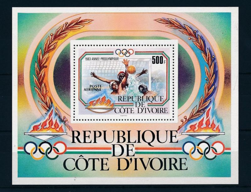 [43841] Ivory coast 1983 Olympic games Los Angeles Waterpolo MNH