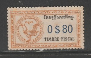 Cambodia Revenue fiscal Stamp Type A Rooster  3-7e-21-8