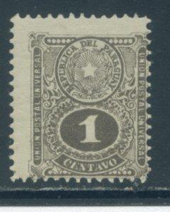 Paraguay 191  MNH disturbed gum