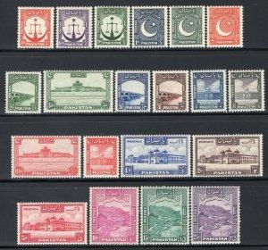 Pakistan 1948-57 Local Scenes Set of 20 Mint #24-43