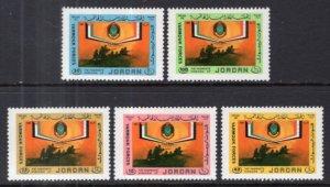 Jordan 1118-1122 MNH VF