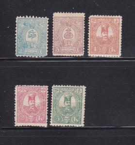 Iran 74-75, 78-80 MHR Various