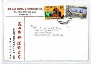 CS293 Singapore Airport 1967 Cover {samwells-covers}