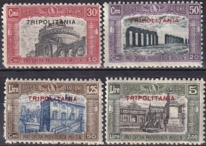 Tripolitania #B33-6  Unused CV $18.50 (Z6873)