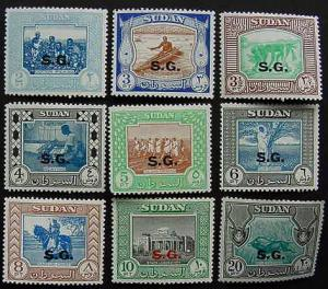 Sudan, Scott O51-O59, Mint Official Stamps
