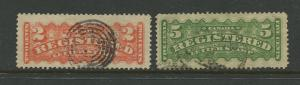 Canada  #F1,F2  Used  1875  2 Single Stamps