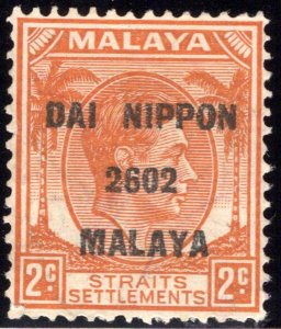 N20 Malaya, Straits Settlements, 2c, Japanese Occupation, Used, DAI NIPPON