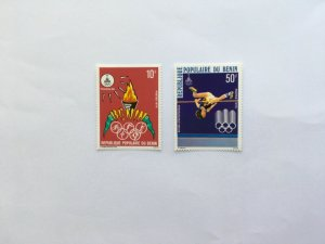 BENIN 1979 189-90 1980 Moscow Olympic Game