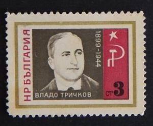 Bulgaria, №13-(19B-3R)