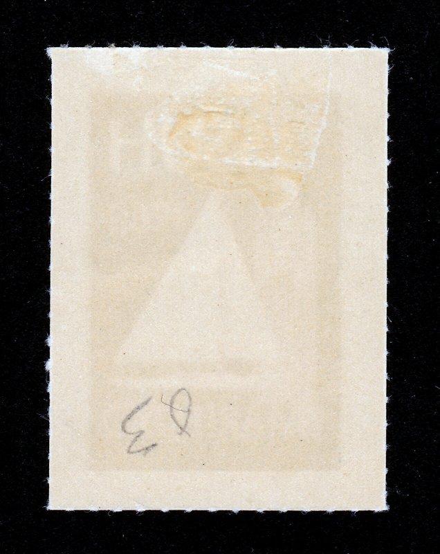 REKLAMEMARKE SWEDEN POSTER STAMP SSUH (TEMPERANCE) MARIESTAD 1960 MH-OG