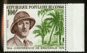 PEOPLE'S REP CONGO 305 MNH SCV $5.00 BIN $2.50 CONFERENCE DE BRAZZAVILLE