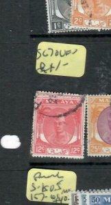 MALAYA KELANTAN (PP2706B)  SULTAN  12C  SG 70      VFU