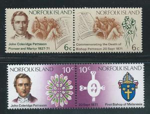 Norfolk Islands 144-7 1971 Bishop Patteson set pairs NH