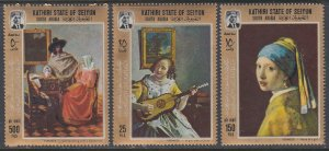 Aden Kathiri MI 160-162 Paintings MNH VF