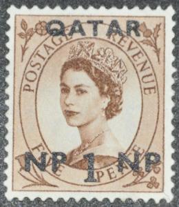 DYNAMITE Stamps: Qatar Scott #1 - UNUSED