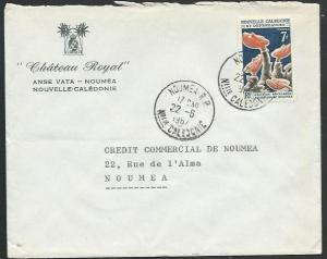 NEW CALEDONIA 1967 cover to Noumea to NZ - 7f marine life..................59109