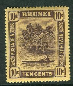 BRUNEI; 1908 early River View issue fine Mint hinged 10c. value