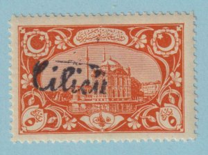 CILICIA 60   MINT HINGED OG * NO FAULTS EXTRA FINE !