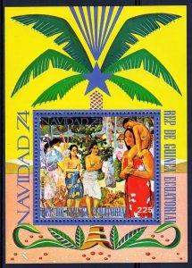 Equatorial Guinea 1974 Mi#B.132 GAUGUIN FAMOUS PAINTINGS Souvenir Sheet (1) MNH