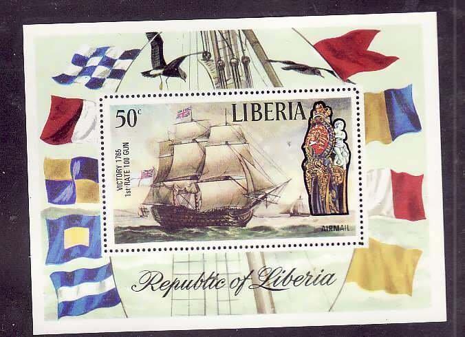 Liberia-Sc#C194- id5-unusedNH sheet-Sailing Ships-1972-