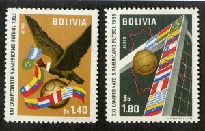 BOLIVIA C247-C248 MNH SCV $3.00 BIN $1.50 SPORTS