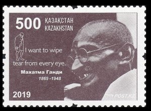 2019 Kazakhstan 1136 150th Birth Anniversary of M. Gandhi