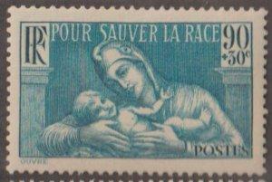 France Scott #B65 Stamp - Mint Single