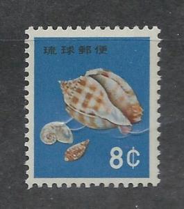 RYUKYU ISLANDS SC# 60 F-VF MNH 1959
