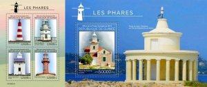 Z08 IMPERF GU190221ab GUINEA (Guinee) 2019 Lighthouses MNH ** Postfrisch