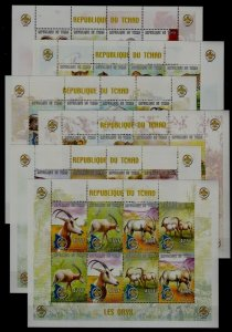 Chad 870-81, 12 MNH m/s Animals/Scouts SCV180