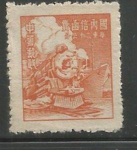 CHINA 959 NGAI, LOCOMOTIVE AND SHIP