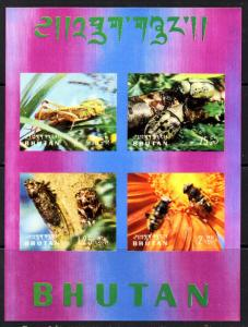 Bhutan 101h, MNH, Insects Bees 1969. x23922