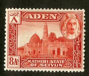 ADEN KATHIRI STATE 8 MH SCV $3.00 BIN $1.25 ARCHITECTURE