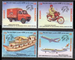1999 Bangladesh 693-696 125 years UPU - Transport 5,00 €