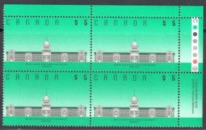 Canada #1183i MINT NH UR BLOCK OF 4 - CBN Paper C$100.00