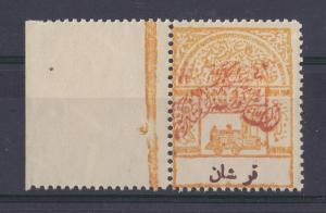 1925  2 p SAUDI ARABIA  HEJAZ  RAILWAY OVPT W/SULTAN  NEJD 1343 MARGIN  MINT NH