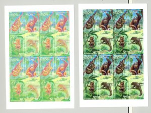 Abkhazia (Georgia) 1997 Asian Animals 4v in 1v M/S of 16 x 4v Progressive Proofs