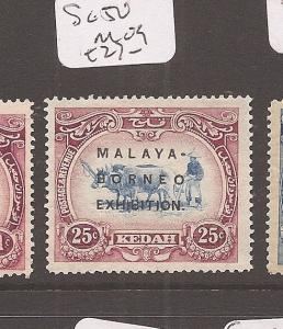 Malaya Kedah Cow SG 50 MOG (1dat)