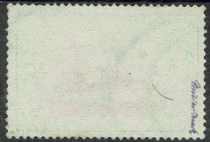 GERMAN SOUTH WEST AFRICA 1901 YACHT 5MK NO WMK USED