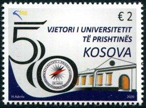 HERRICKSTAMP NEW ISSUES KOSOVO Prishtina University