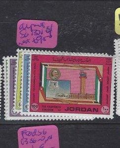 JORDAN  (PP3101BB)   AIRPORT     SG  1371-4    MNH
