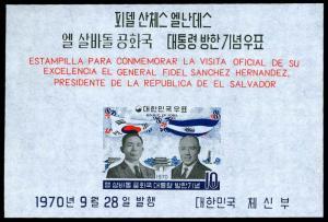 KOREA 728a(var.)  Mint (ID # 65767)