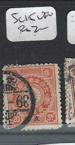 CHINA JAPANESE OFFICES IN (PP2104B)  20  S  SC  15    VFU