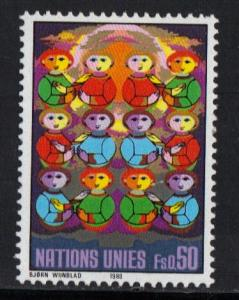 United Nations Geneva  1988 MNH people complete