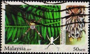 Malaysia. 2009 50s Fine Used
