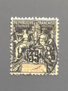 French India 13 F-VF Used. Scott $ 9.00